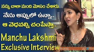 Manchu Lakshmi Exclusive Interview Film Jalsa