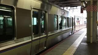 【225系新造車!!】JR京都線225系100番台(I14編成) 試運転 京都7番のりば発車