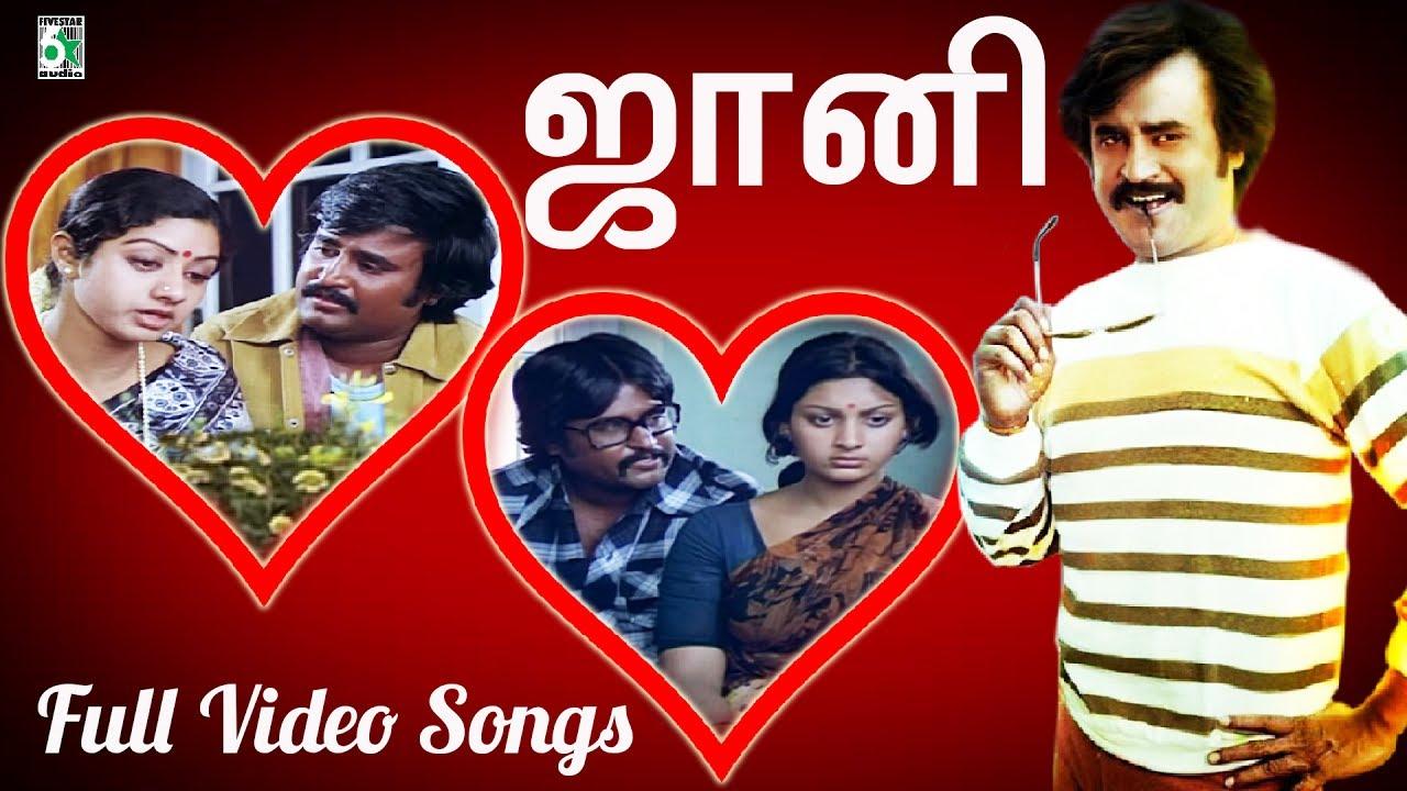 Thanikaatu Raja Tamil mp3 songs download