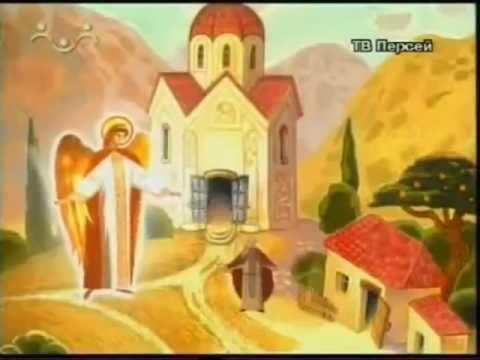 Το εν Χώναις θαύμα (για παιδιά)