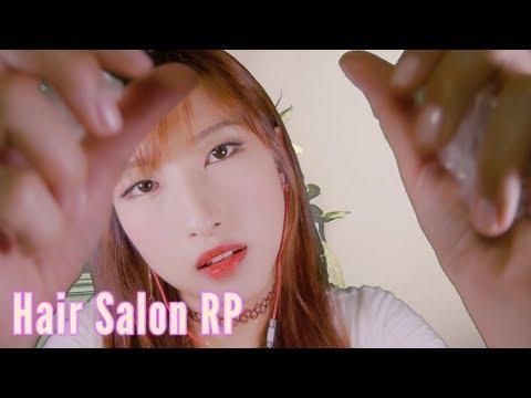 (Eng Sub)ASMR. Hair Salon Roleplay 💇 Haircut, Shampoo, Scalp Massage, Blow dry, Brushing 💓