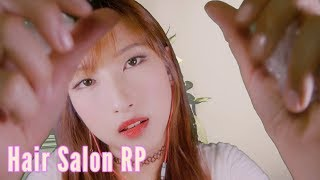 (Eng Sub)ASMR. Hair Salon Roleplay 💇 Haircut, Shampoo, Scalp Massage, Blow dry, Brushing 💓