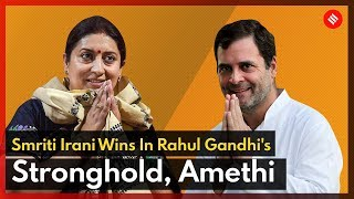 Smriti Irani Wins At Rahul Gandhi's Stronghold, Amethi | Elections Results 2019