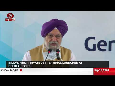 India gets its first General Aviation Terminal