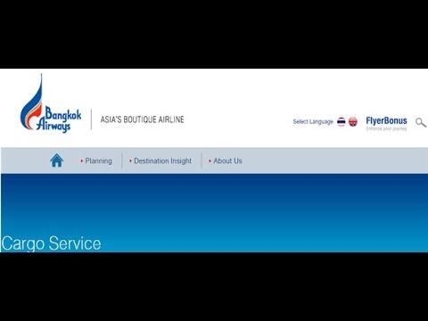 Bangkok Cargo Tracking,Bangkok Air Cargo Tracking Status