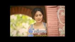 พอแล้ว - บิว กัลยาณี อาร์สยาม [MV Karaoke]