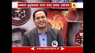 Mr HR Gaikwad Interview in Majha Katta on ABP Majha on 5 August 2017