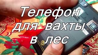 Мощный Телефон для Работы Вахтой в Лесу - КупилБ/У для Видео и Связи BQ 5058 Strike. Купить Мобильник какой