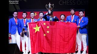 China wins gold at the Batumi Olympiad 2018!