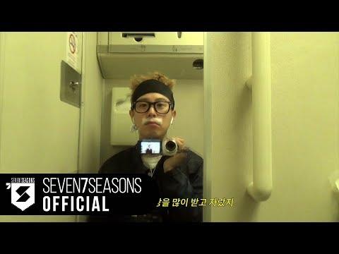 피오 (P.O) - 소년처럼 (Comme des Garcons) Official MV