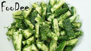 Маринуем огурцы за 15 минут. Ароматные маринованные огурчики с укропом и чесноком. Pickled cucumbers