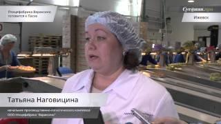 Российский агрохолдинг КОМОС ГРУПП в канун Пасхи пожертвовал 70 тысяч яиц