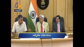 6 PM | Ghantaravam | News Headlines | 21st September 2019 | ETV Andhra Pradesh