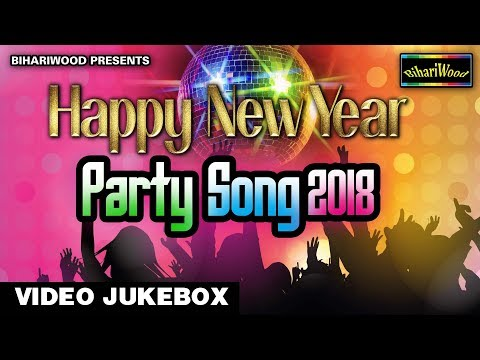 WELCOME (2018) नया साल नया धमाका - NEW YEAR PARTY SONG - SPECIAL HITS OF NEW YEAR SONG 2018