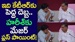 KTR Vs Harish Rao In TRS| CM KCR| MP Kavitha| Telangana| Revanth Reddy