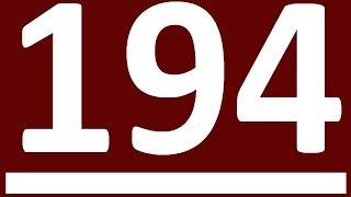 УПРАЖНЕНИЯ ГРАММАТИКА АНГЛИЙСКОГО ЯЗЫКА С НУЛЯ  УРОК 194  АНГЛИЙСКИЙ ЯЗЫК ДЛЯ СРЕДНЕГО УРОВНЯ