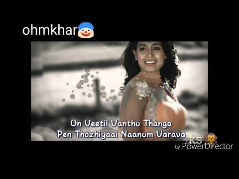 En Jannal Vandha Kaatrae Oru Theneer Potu Tharava. Theeradha Vilayattu Pillai Flim WhatsApp Status