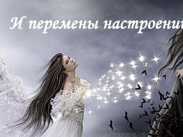 КОНТРАСТЫ (Эндрю Фриз)