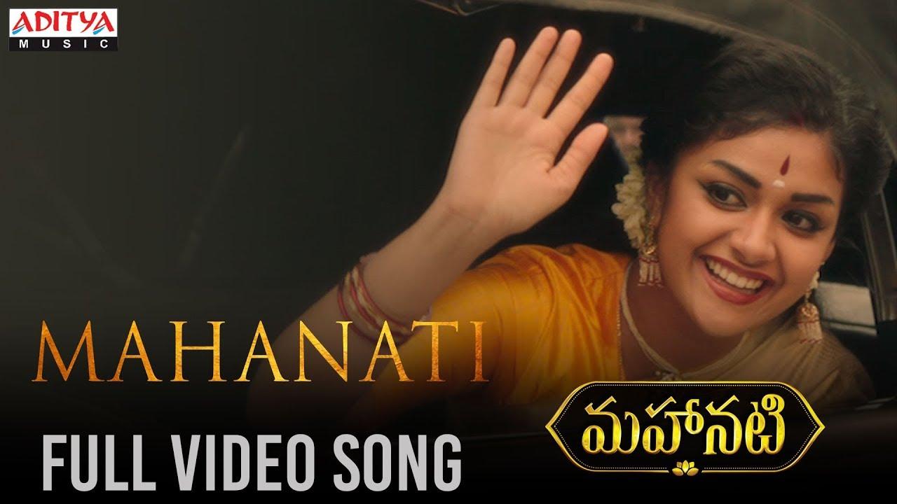 mahanati telugu songs