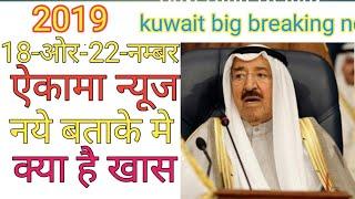 Kuwait,new,online,technology,news,today