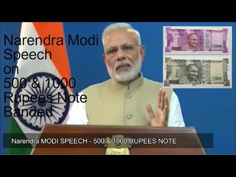 500 and 1000 RUPEES NOTES are BANNED | Narendra Modi Speech on 8th November'2016