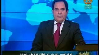 الوفد النيابي الأردني إلى قطاع غزة يقرر العودة إلى عمان بسبب وجود تهديدات أمنية حقيقية