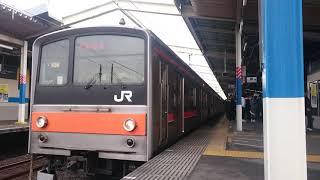 205系 M36編成 府中本町行き 南越谷駅発車