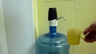 Полный обзор аккумуляторного насоса для бутилированной воды.