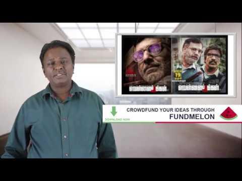 Vellai Pookal Review - Vivek - Tamil Talkies