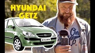 Hyundai Getz. Практичная малолитражка для города | Тест-драйв и обзор автомобиля