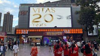 Витас - начало тура 2020. Китай август 2019г.