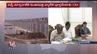CM KCR Review On Irrigation Projects  Telugu News