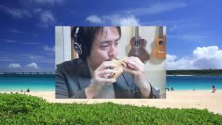 auのCMで浦島太郎役の桐谷健太さんが歌う「海の声」をオカリナ用にアレ...