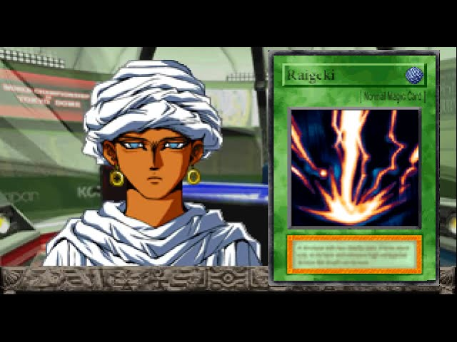 Yu Gi Oh Forbidden Memories Shadi 03 Raigeki Youtube