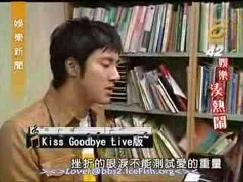 Lee Hom - Kiss Goodbye (Live)