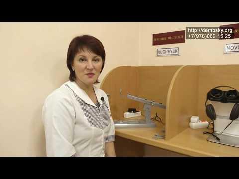 #6 аппарат Ручеек. Для чего предназначен глазной тренажер.