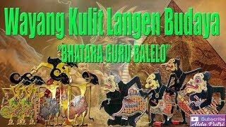 Download lagu Wayang Kulit Langen Budaya 2019Batara Guru Balelo MP3
