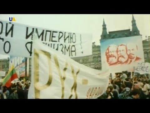 Украина и распад