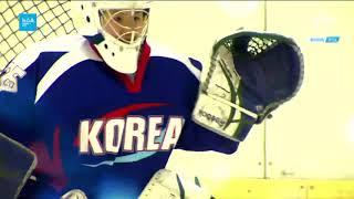 박경미 의원, 女아이스하키 한수진 선수를 응원합니다