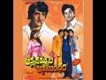 Annadammula Anubandham Telugu Movie - NTR