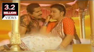 Kannula Paala Samundi Movie | கண்ணுல பால ஊத்த வந்த சாமுண்டி படப்பாடல்