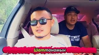 Анонс   Азамат, Эмиль, Толгонай   Авто Караоке   Эрмек Нурбаев   Канала жазыл