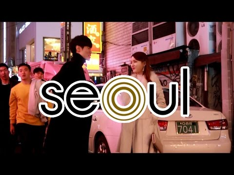ㅅEㅇUL / SEOUL / 서울 : Nightlife