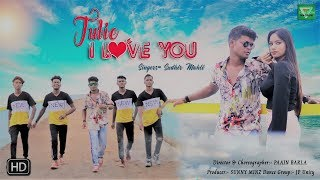 Julie I Love You  New Nagpuri Video Song 2019  Singer- Sudhir Mahli  Sm Creation Nagpuri