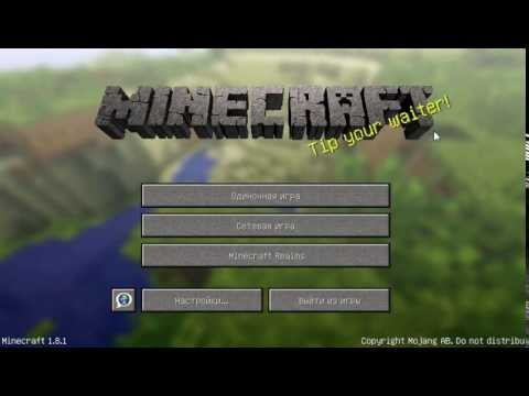 Minecraft PE Realms SMP - Ep.2 : Island Paradise! from YouTube · Duration:  19 minutes 34 seconds