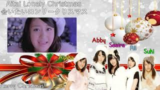 Please watch in HD! Hello Everyone! Merry Christmas!!! This is my g...