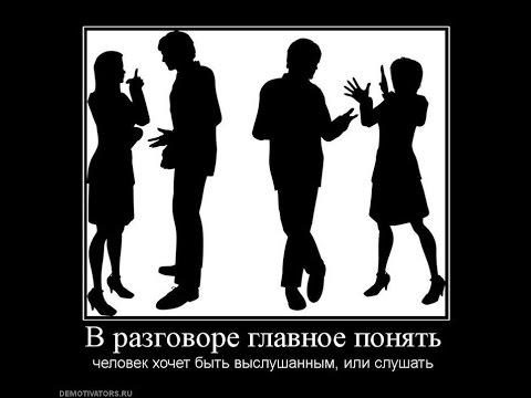 Демотиваторы про отношения со смыслом