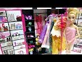 Disney Princess Rapunzel Barbie Doll Dresses Fashion Clothes Barbie Deluxe Styling Makeover Toys