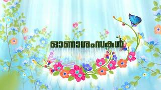 Happy Onam Wishes in Malayalam   Animated Video For Whatsapp Status