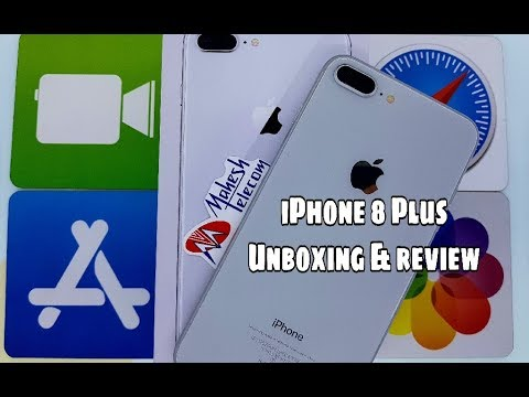 Apple iPhone 8 Plus [Silver] : Unboxing & short review !